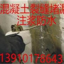 昌平區陽臺外飄窗防水天窗防水