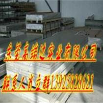 6063東莞市重慶西南鋁代銷