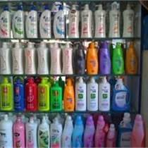 海飛絲洗發水官方旗艦店