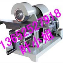 UL规格试料磨平机 电线磨片机
