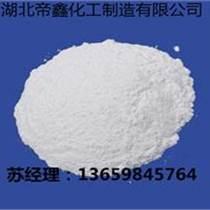 供应胃蛋白酶原料药厂家质量稳定