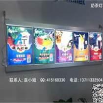 奶茶燈箱|奶茶店燈箱|燈箱廠