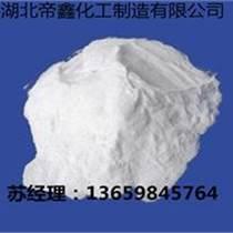 酸性蛋白酶原料廠家直銷