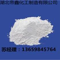 優質酸性纖維素酶原料廠家
