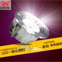 燧明LED一體化筒燈3W