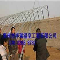太原最新型幾字型鋼大棚骨架銷售
