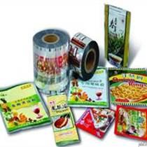 松江區塑料袋回收食品包裝袋收購