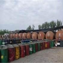 肇慶封開收購處理塑料油