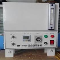 龍崗HY1050鏈條加油機指定
