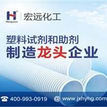 天津環保型pvc熱穩定劑 宏遠化工