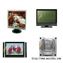 采购一个电视机模具要多少钱
