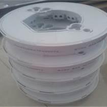 短路电流隔离器55000-700MAR