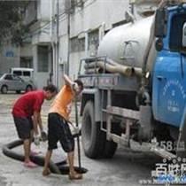 順義區抽暗渠污水