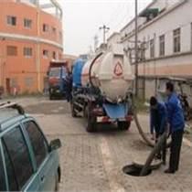 海淀區抽暗渠污水