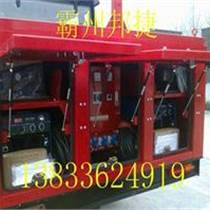 拖拉焊接設備價格