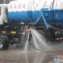 延慶縣抽暗渠污水