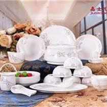 青花瓷高档陶瓷餐具礼品套装