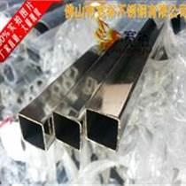 非標管201不銹鋼30302.4方管