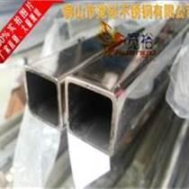 非標管201不銹鋼32320.9方管