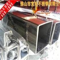 非標管201不銹鋼32321.0方管