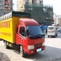 深圳搬家 華僑城搬廠服務公司