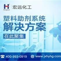pvc排水管哪個廠的穩定劑最好