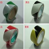PVC-條紋警示膠帶 斑馬膠貼