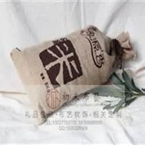 麻布糧食包裝袋禮品包裝袋批發