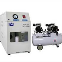 色谱氮气发生器DFZW-300