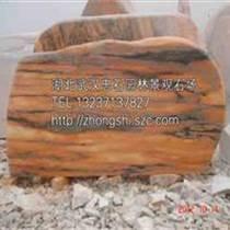武汉奠基石制作大理石刻字景观石