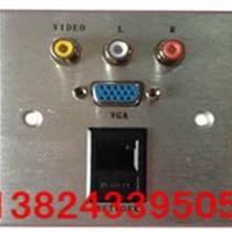 鋁拉絲墻面插座帶6.35麥克風接口