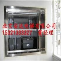 赤峰廚房傳菜電梯,食梯