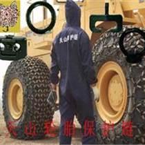 出口俄羅斯工程車輪胎保護鏈