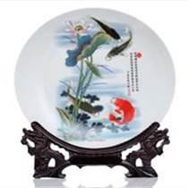 景德鎮商務禮品陶瓷紀念盤