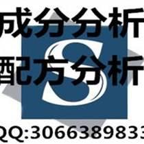 青岛科标生物化妆品检测