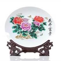 商務禮品陶瓷紀念盤定做廠家