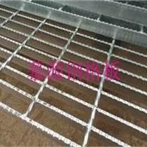 徐州齒形格柵板 防滑踏步板規格