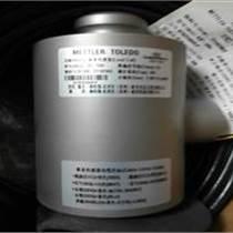 托利多PGD-5t搖柱式傳感器