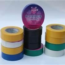 电工胶带 环保电工胶带