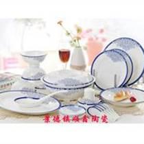 景德镇套装餐具-56头骨瓷餐具