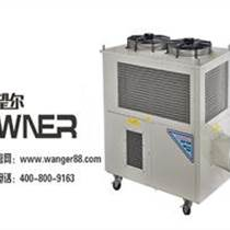崗位降溫設備選望爾工業冷氣機