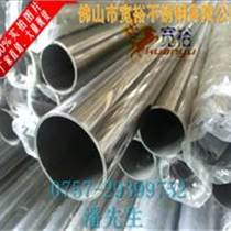 sus304機械配件管12.70.5毫米