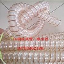 PU钢丝颗粒抽吸软管,耐磨损软