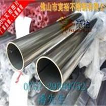 sus304機械配件管161.0毫米