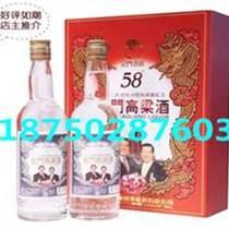 马萧红礼盒58度金门高粱酒