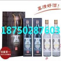 白金龍58度特級高粱酒 中秋熱賣