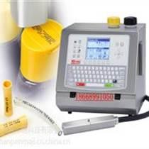 固體飲料噴碼機打碼機ci3200