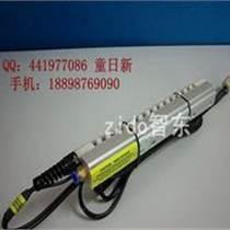 史帝克ST-504A離子風簾/風刀