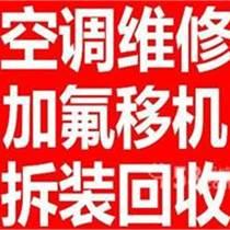 武昌区空调水电维修安装