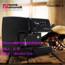 Nuova诺瓦半自动咖啡机专卖店、